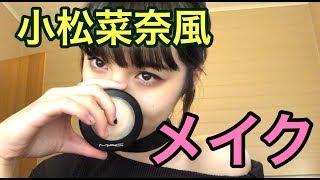 太陽奈 Twitter https://mobile.twitter.com/taiyona_ 太陽奈 Instagram...
