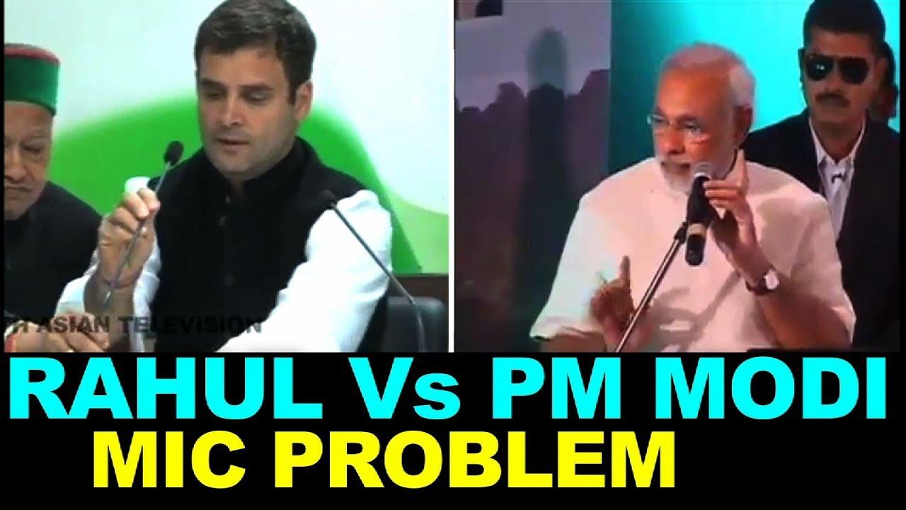 PM Narendra Modi Vs Rahul Gandhi - Both Facing Mic problem ...