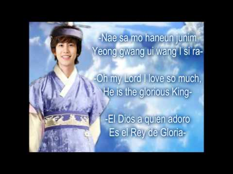 Kyuhyun-Until the Lord returns (Lyrics in English, spanish and Korean romanized)