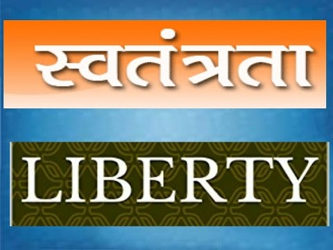 What is Liberty?[Meaning,Types and importance in hindi by deepak]for B.A,M.A and for UPSC