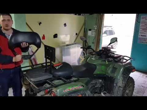 Кофр на квадроцикл своими руками