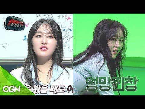 [본편] 신아영과 강남의 VR 고소공포게임 비포&애프터 feat. 갤러리 에이핑크 [퍼펙트 센스 VR 12화]