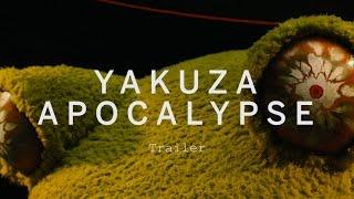 YAKUZA APOCALYPSE Trailer | Festival 2015