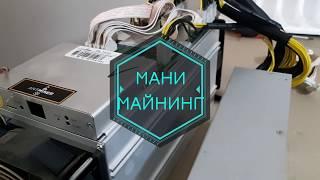 Recovery NAND antminer s9 t9 via micro SD card - Смотреть