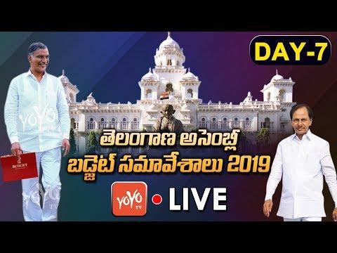 Telangana Assembly LIVE