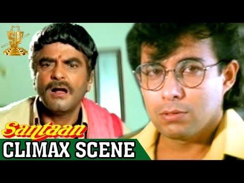 Santaan Movie Climax Scene   Jeetendra   Moushumi Chatterjee   Dasari Narayana Rao   Anand Milind