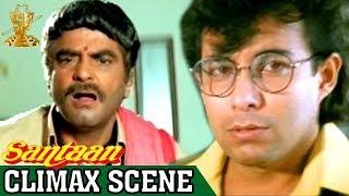 Video climax court scene-Santhan(Hindi) download MP3, 3GP, MP4, WEBM, AVI, FLV November 2017