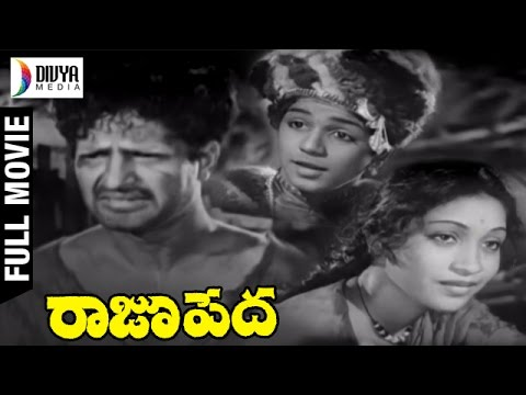 Raju Peda Telugu Full Movie | NTR | SV Ranga Rao | Relangi | Old Telugu Super Hit Movies