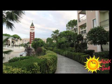 Отзывы отдыхающих об отеле Venezia Palace Deluxe Resort 5  *Анталия (ТУРЦИЯ)