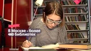 ''Это наш город'': В столичных библиотеках появятся кафе