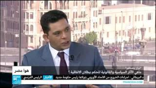 فيديو.. العوضي: حكم بطلان التنازل عن الجزيرتين مخرج كريم للنظام