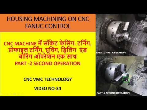 Socket facing,turning and grooving operation in CNC machine