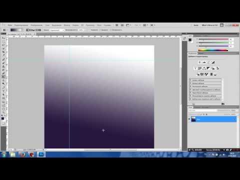 Видео урок создание сайтов в фотошопе сделать интернет магазин на конструкторе
