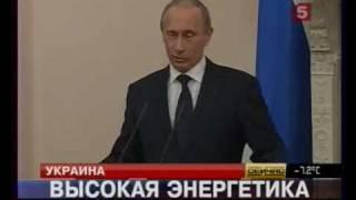 Путин жжет про Саакашвили