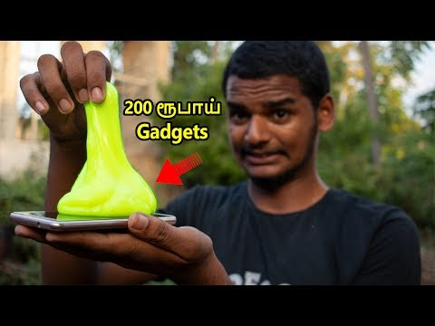 5 Amazon Gadgets Under 200 Rupees !