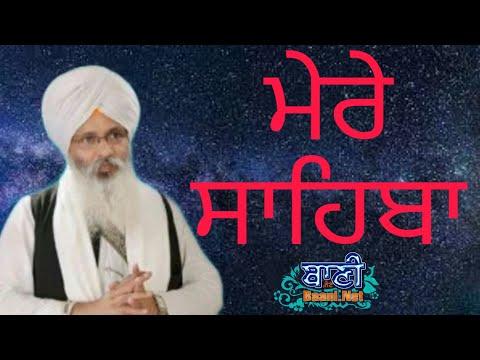 Exclusive-Live-Now-Bhai-Guriqbal-Singh-Bibi-Kaulan-Wale-From-Amritsar-13-May-2020
