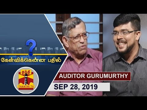 (28/09/2019) Kelvikkenna Bathil    Exclusive Interview with Auditor Gurumurthy