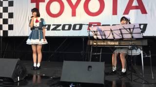 2015年9月27日 10:30〜 日本総合リサイクル(株)敷地内 TOYOTA GAZOO R...
