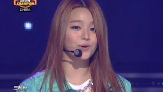 Video Z.HERA - Peacock, 지헤라 - 피콕, Show Champion 20130529 download MP3, 3GP, MP4, WEBM, AVI, FLV Juli 2018