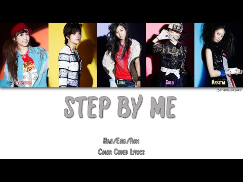 F(X) - STEP BY ME [Color Coded Han|Rom|Eng]