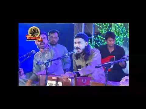 Mere Sarkar Naat Orignal Afzal Sabri