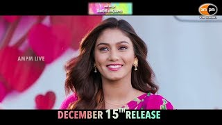 Mama O Chandamama movie release on December 15th II Trailer II Family Entertainment
