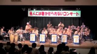 """Recado Bossa Nova""     Bay Cruise Jazz  Orchestra"