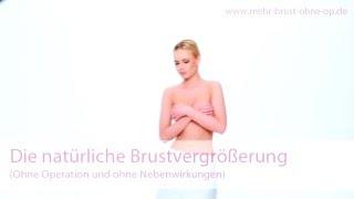 Brustvergrößerung ohne Op - Mehr Brust ohne Op (Werbespot)(Link zur Webseite: http://www.mehr-brust-ohne-op.de Beschreibung: Mit der Brustvergrößerung ohne Op (Master- und Ernährungsplan) können Sie Ihre Brust ..., 2015-05-22T01:06:04.000Z)
