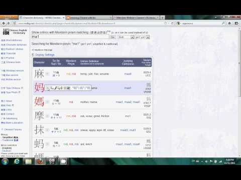 Wonderful online Chinese-English dictionary.avi