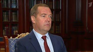 Продумать вопросы перехода на четырехдневную рабочую неделю поручил министерствам Дмитрий Медведев.
