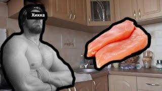 Женёк готовит куриную грудку