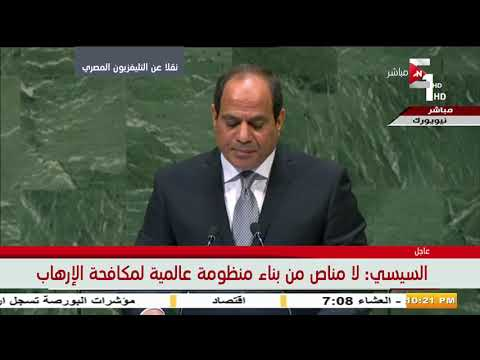 الرئيس السيسي: مصر نموذج عملي لتطبيق الالتزام بمفهوم الارتقاء بحقوق الإنسان  - نشر قبل 5 ساعة