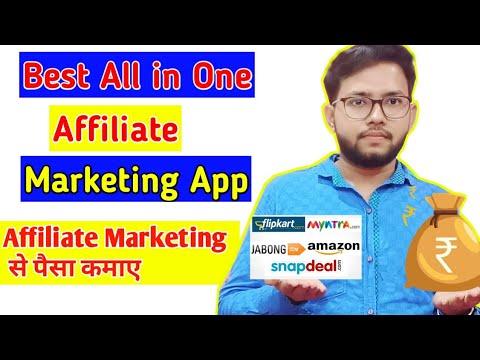 Best All in One Affiliate Marketing App | Earn Money From Affiliate Marketing | Earnkaro.com thumbnail