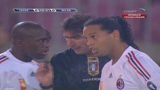 Ronaldinho vs Lecce Away 08-09