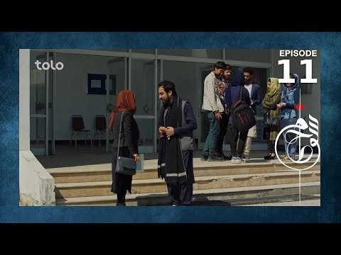قسمت یازدهم سریال خط سوم / Khate Sewom - Episode 11