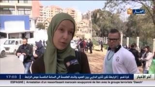 تأشيرة شنغن: قرارات الإتحاد الأوروبي بعيون الجزائريين