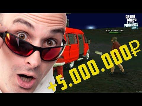 самое посещаемое интернет казино
