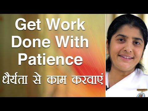 Get Work Done With Patience: Subtitles English: BK Shivani