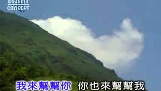 Download Video Lagu mandarin tembang kenangan MP3 3GP MP4
