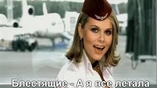 УГАДАЙ КЛИП ПО СТОП КАДРУ | ХИТЫ 90-x