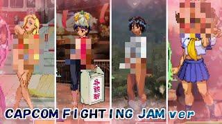 【女体化】CAPCOM FIGHTING Jam(Evolution)Demitri All Midnight Bliss - カプコンファイティングジャム デミトリ 『ミッドナイドブリス』全キャラ