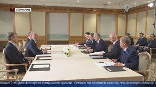Особые условия кредитования откроет Казахстан для немецких инвесторов