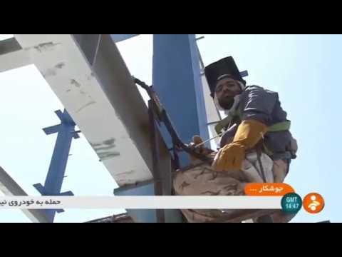 Iran Buildings Welding workforce situation, Tehran city وضعيت كارگران جوشكار ساختمان تهران ايران