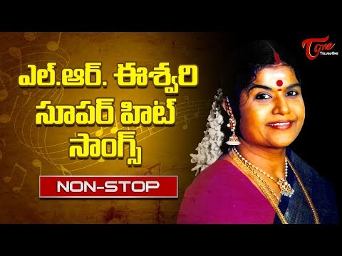 LR Eswari Super Hit Songs | Telugu Video Jukebox - TeluguOne