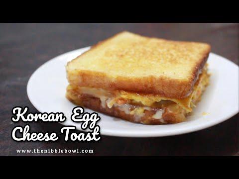 How To Make Korean Egg Cheese Toast | Korean Egg Cheese Toast