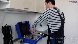 видео поверка счетчиков воды на дому