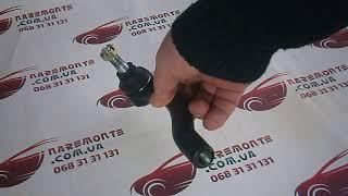 Наконечник рулевой тяги правый Lifan 620 1064001708 Лифан 620 Солано Лицензия