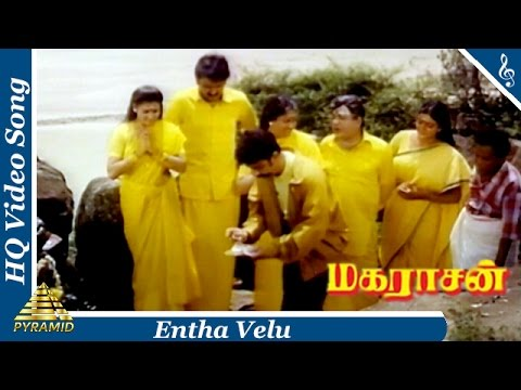 Entha Velu Video Song |Maharasan Tamil Movie Songs |Kamal Haasan|Bhanupriya|Pyramid Music