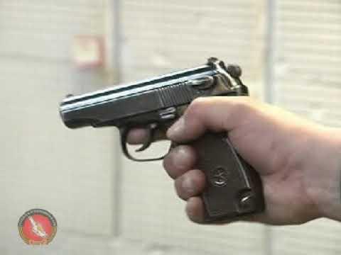Демонстрация стрельбы из пистолета ПМ