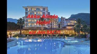 Акка Алинда отель Турция 2019 Akka Hotels Alinda Обзор отеля территория питание анимация